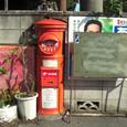 由井商店1